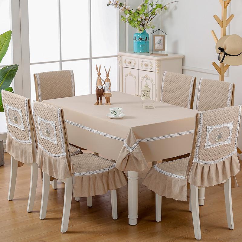 Скатерти и чехлы для стульев Артикул 599994756869