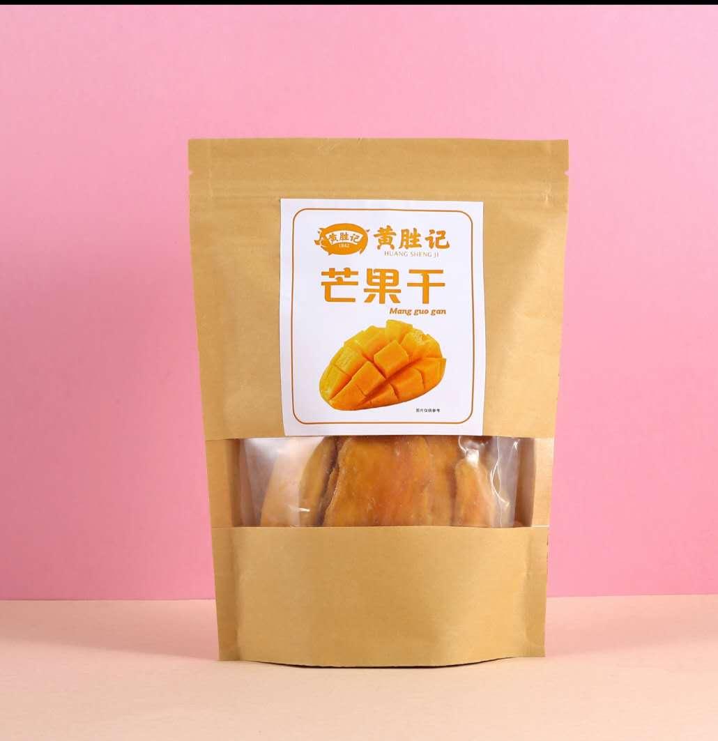 黄胜记芒果干凤梨干休闲零食水果两袋包邮保证鼓浪屿本家发货