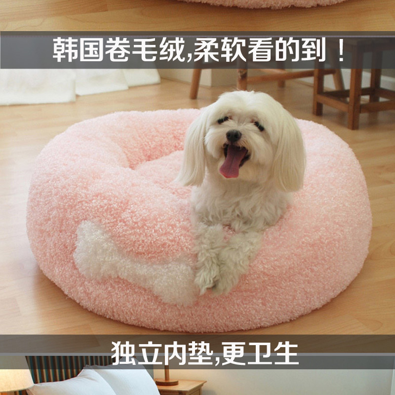 Korean autumn and winter pink warm round dog house small dog Teddy VIP pet bedding princess bed