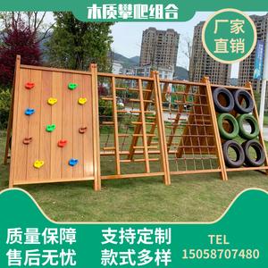 户外攀爬架儿童室外大型幼儿园玩具