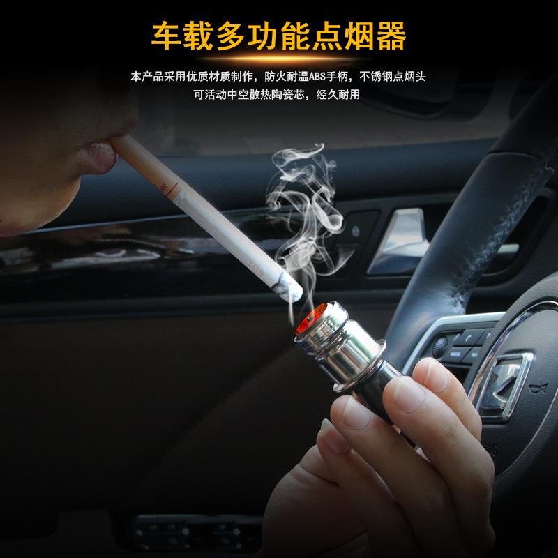 车内电子点火器 车载12v点烟器 汽车点烟头 通用车用点烟器插头