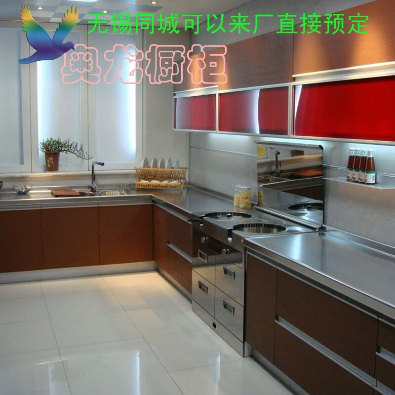 Stainless steel cabinet overall custom-made 304 food grade factory direct stainless steel cabinet countertop door plate kitchen cabinet