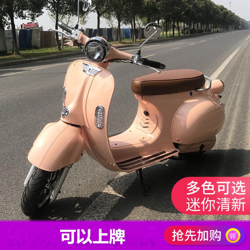 Аксессуары для мотоциклов и скутеров / Услуги по установке Артикул 599060482213
