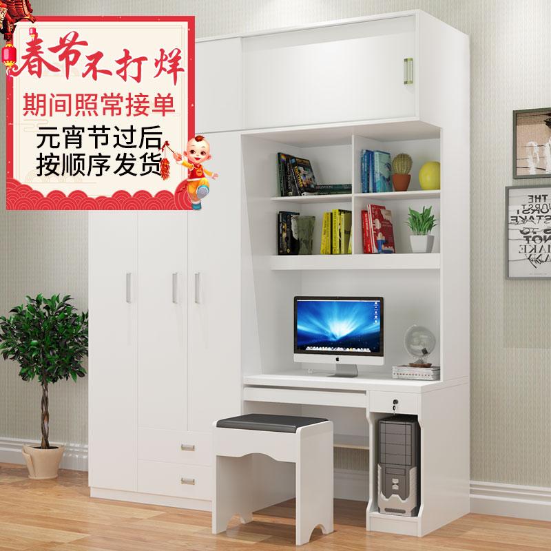 Сиамский письменный стол кабинет сочетание компьютерный стол один книжный шкаф гардероб ребенок изучение письменный стол книжная полка купальник кабинет гардероб