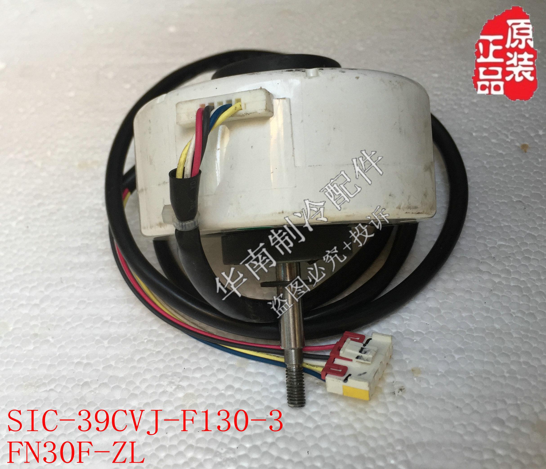[格力空调配件4号仓遥控设备]格力变频空气净化器配件直流电机 SI月销量0件仅售185元