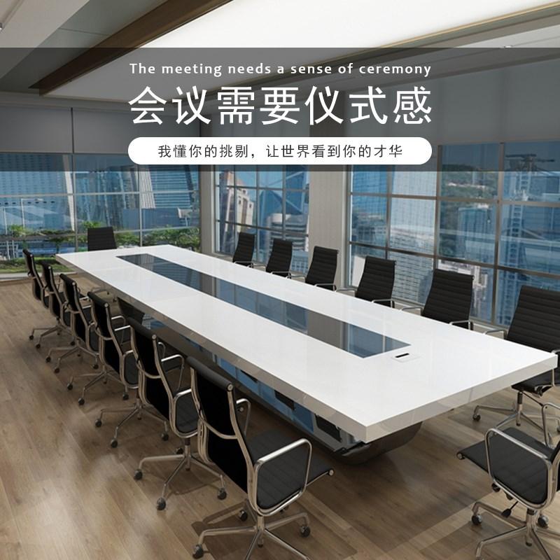 商业洽谈烤漆会议桌接待办公家具办公桌桌长方形大型桌培训会议桌