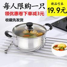 Посуда для приготовления пищи > Кастрюли для супов.