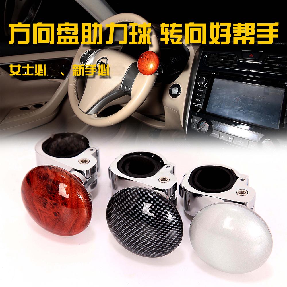 Автомобиль рулевое колесо мощность мяч обрабатывать рулевое управление устройства подшипник мощность игроки обрабатывать ручки рулевое управление мяч складные