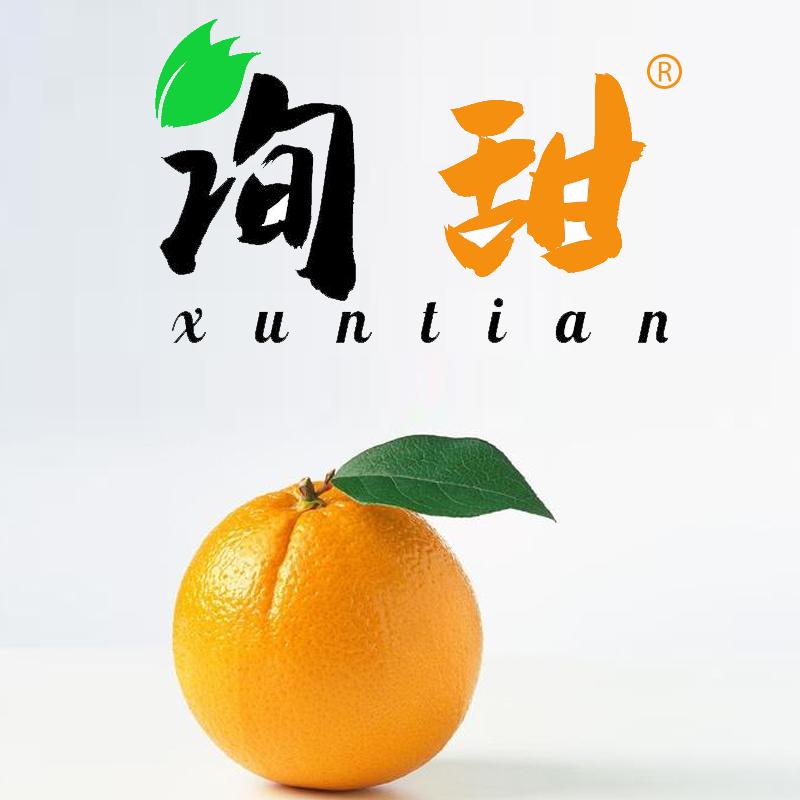 31类商标转让水果食品生鲜蔬菜鲜花种子宠物用品R标出售买卖 询甜
