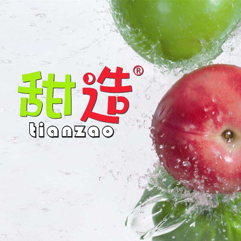 31类商标转让水果食品生鲜蔬菜植物宠物用品R标出售买卖租 甜造