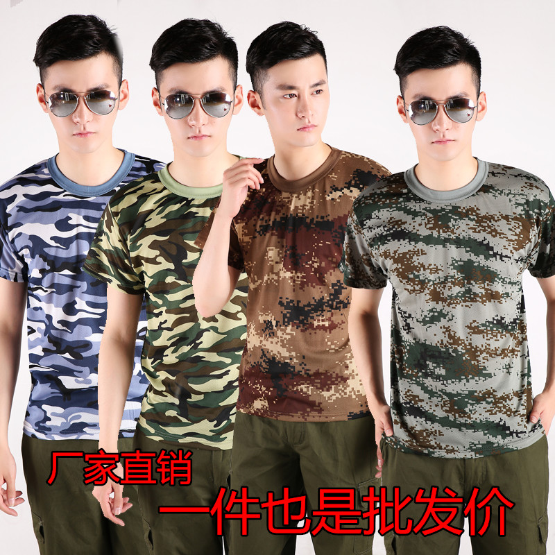 Manufacturer direct selling mens short sleeved T-shirt, camouflage vest, undershirt, summer thin labor protection military training overalls