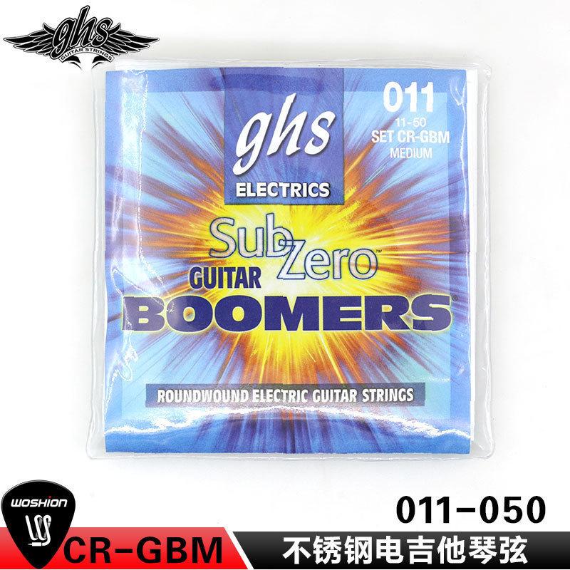沃森乐器 美产GHS Sub Zero Boomers 不锈钢电吉他琴弦 011-050