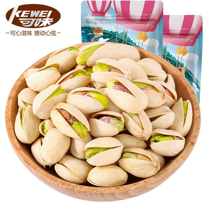 【】大颗粒开心果500g 开心果批货 整箱坚果孕妇零食散装5斤