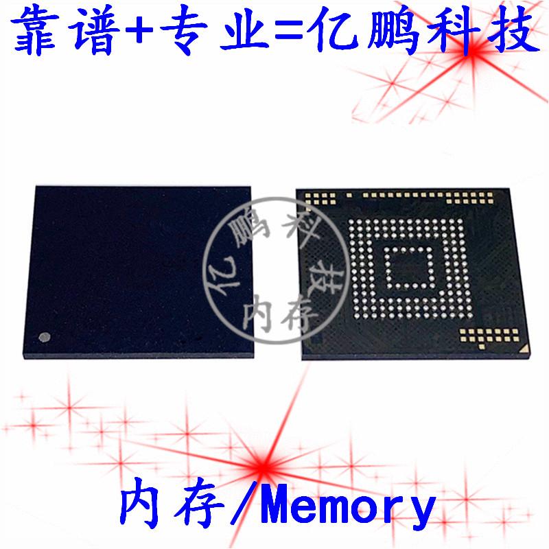 THGAF8G8T23BAIL BGA153球 UFS 2.1 32GB 全新原装空资料内存芯片