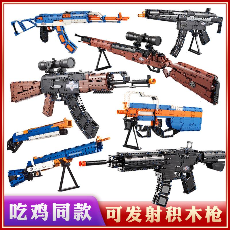乐高绝地求生积木男孩子拼儿童装益智武器可连发射玩具 吃鸡枪98K