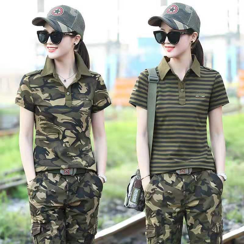 Военная униформа разных стран мира Артикул 617444856874