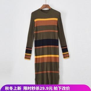 S系列 2019秋款新品牌折扣女装撤柜 弹性显瘦长款撞色针织连衣裙