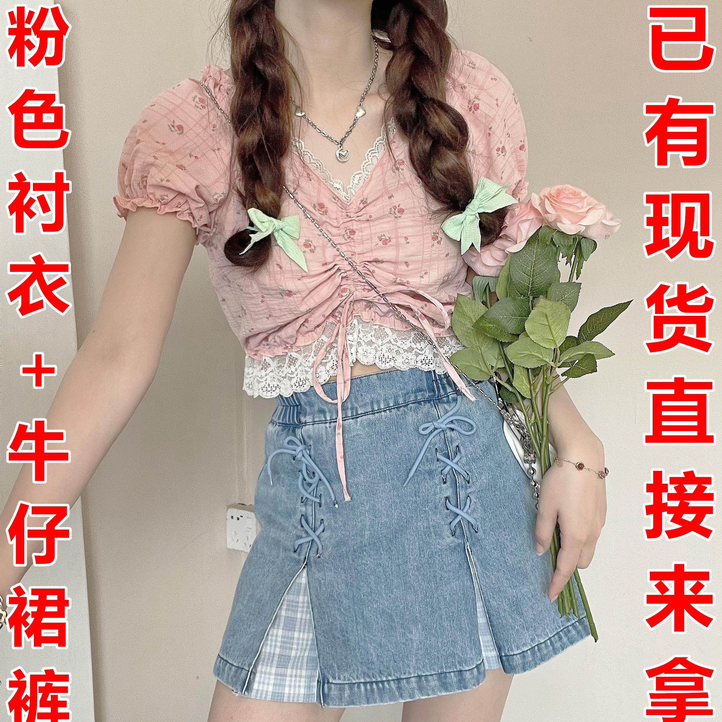 DOLL原創海鹽幻想綁帶格子拼接牛仔短半身裙修身顯瘦褲裙女夏