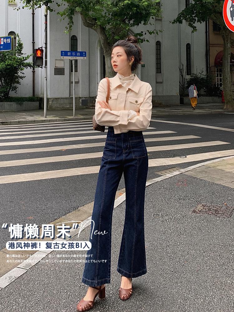 許大晴 復古港風高腰牛仔褲女2021新款顯瘦闊腿褲微喇長褲直筒褲