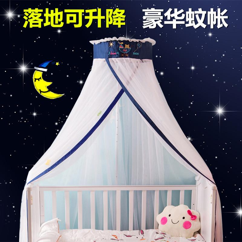 Шифрование кровать для младенца сетка от комаров этаж поддержки общий новорожденных ребенок ребенок ребенок принцесса открыто стиль сетка от комаров крышка