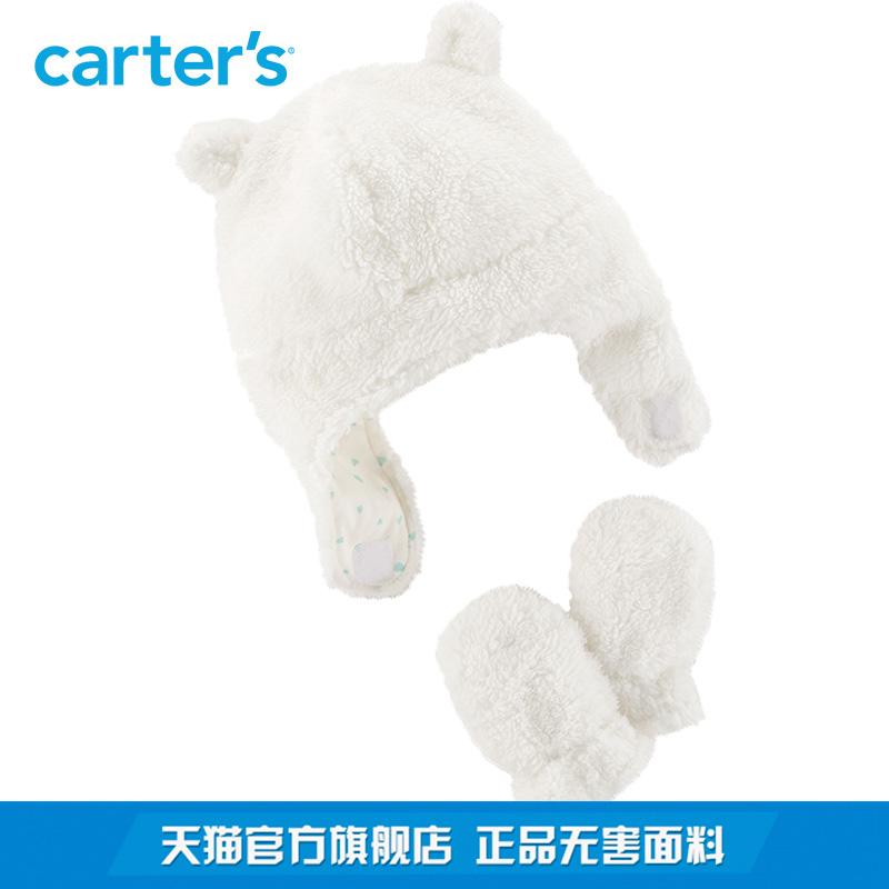 Carters秋冬新款男女宝宝帽子手套两件套组合婴儿新生儿D08G618