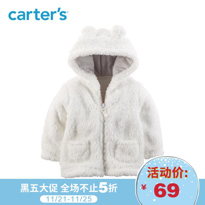 Carter's 127G07 仿羊羔绒耳朵婴儿童装
