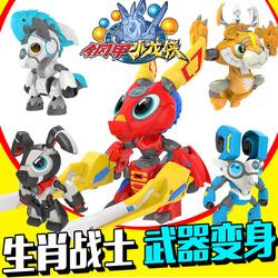 正版钢甲小龙侠玩具卡卡龙变形武器十二生肖战士虎威威旋风马