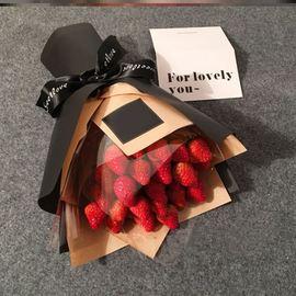 红草莓花朵男友套装包礼盒自制零食花束包装纸套装半成品制作小孩图片
