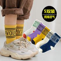 春秋冬季儿童袜子纯棉中筒袜男女童潮袜学生运动袜韩国宝宝高腰袜