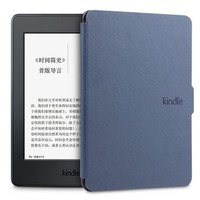 Kindlepaperwhite1/2/3 защитный кожух X микрофон кудахтанье /558 кобура voyage защита корпуса kpw спячка