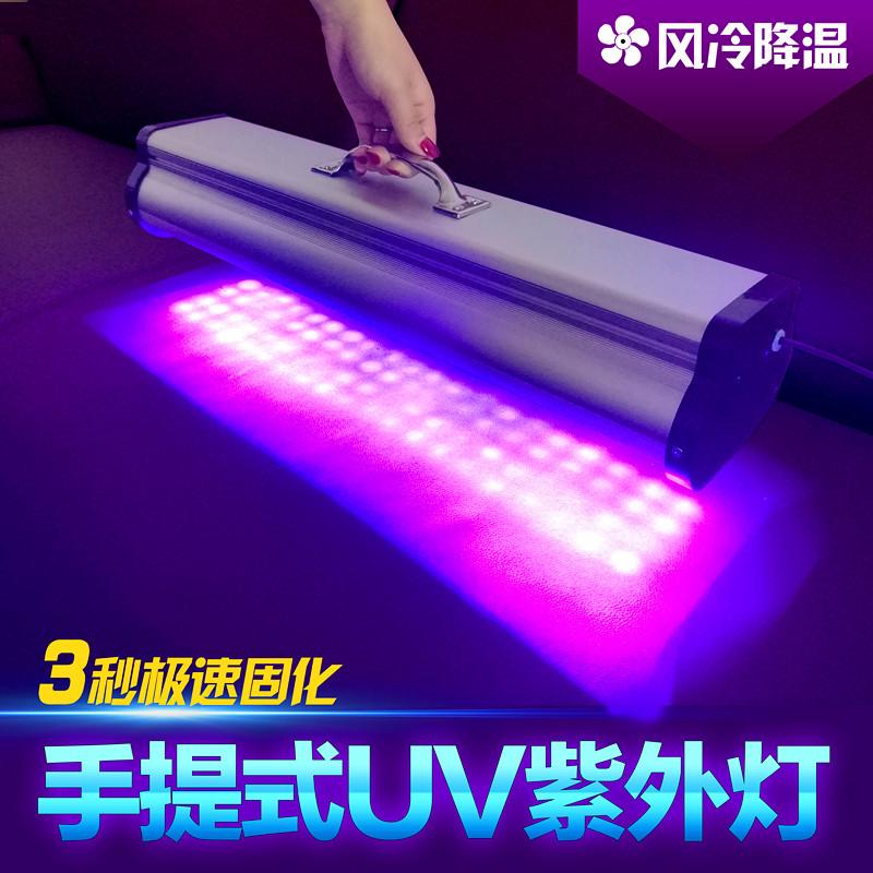 无影胶绿油油墨曝光专用手提式紫外线灯固化灯UV风冷LED大功率