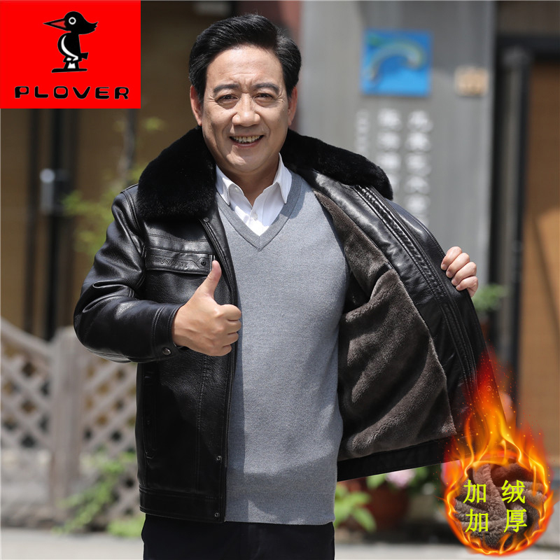 Woodpecker middle-aged and elderly Leather Mens coat winter leisure leather jacket Plush thickened large thermal jacket dads suit