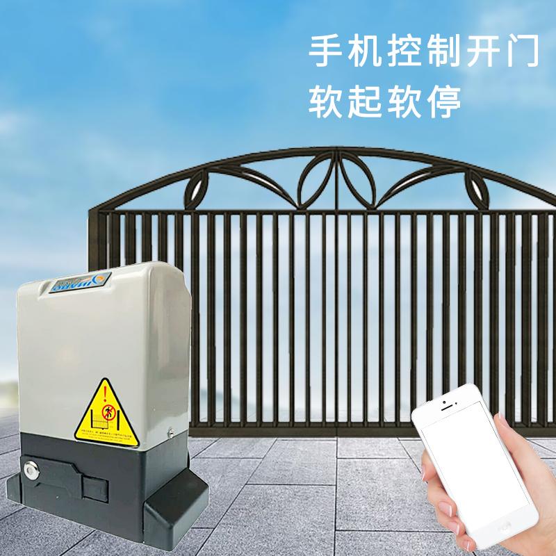 Xinweinuo konodern linear translation door motor integrated machine electric remote control door opening machine villa electric door machine