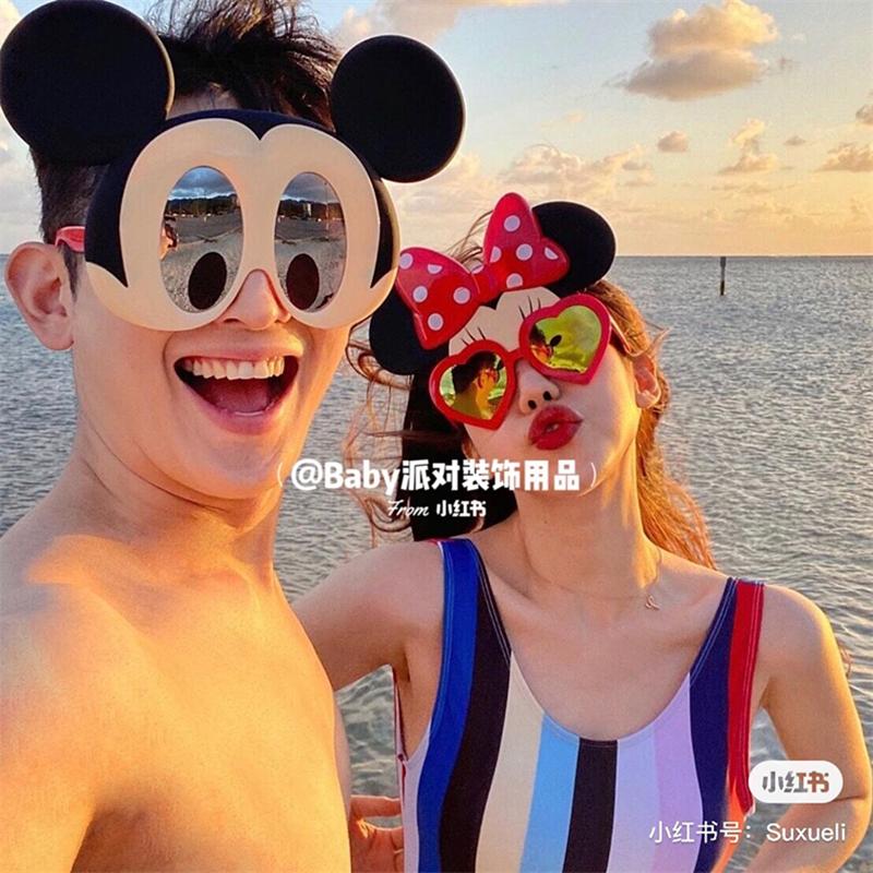 米奇米妮派对眼镜面具轰趴海边度假拍照太阳镜  女朋友  生日礼物