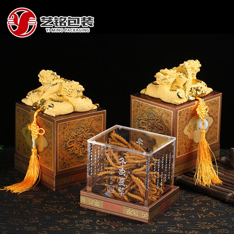 玉玺冬虫夏草水晶包装盒礼品盒/虫草礼盒包装小木盒/配礼袋