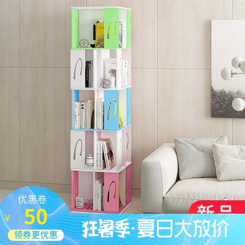 儿童书架绘本架旋转书架360度书柜家用落地简易经济型学生置物架12-02新券