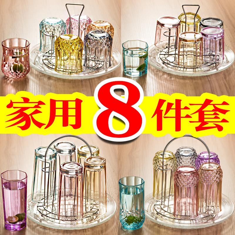 玻璃杯套装家用6只装耐热水杯牛奶啤酒杯带托盘杯架客厅喝水茶杯 thumbnail