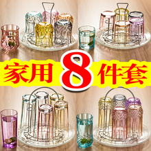 Glass set household 6 heat-resistant water glass milk beer glass with tray glass holder drinking tea cup in living room