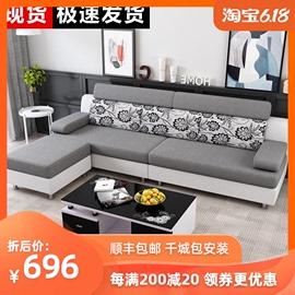 布艺沙发小户型组合简约现代客厅可拆洗整装三人四人五人乳胶北京图片
