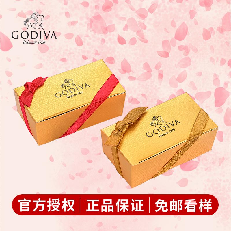 GODIVA新款歌帝梵松露巧克力礼盒2粒结婚喜糖婚礼伴手礼节日礼物