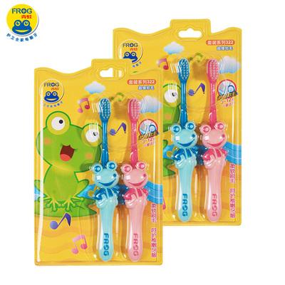 【青蛙】儿童专用卡通护龈牙刷4支
