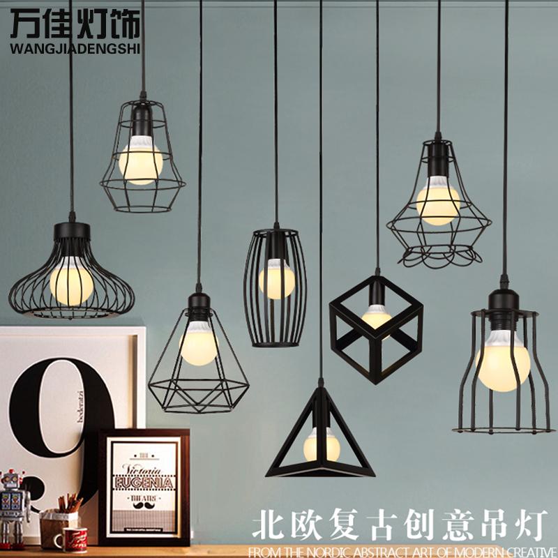 北欧风格复古铁艺小吊灯个性工业风餐厅灯LED鸟笼灯 灯罩创意灯具