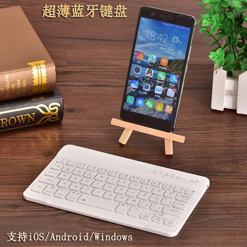 超薄無線平板手機藍牙鍵盤通用兼容安卓蘋果小米華為ipad藍牙鍵盤