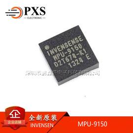 全新现货MPU-9150 MPU9150 QFN24 9轴运动跟踪传感器 集成 IC芯片图片