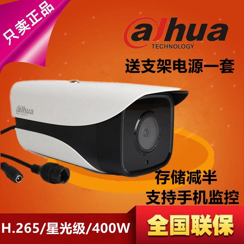 DH-IPC-HFW4438M-I1 большой цветущий звездный уровень 400 десять тысяч сеть hd инфракрасный камеры H.265 hd