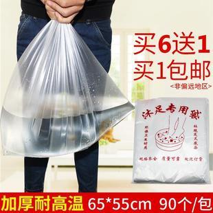 垃圾桶泡脚桶塑料袋泡脚袋子方便袋一次性泡脚袋的马桶成人用脚盆