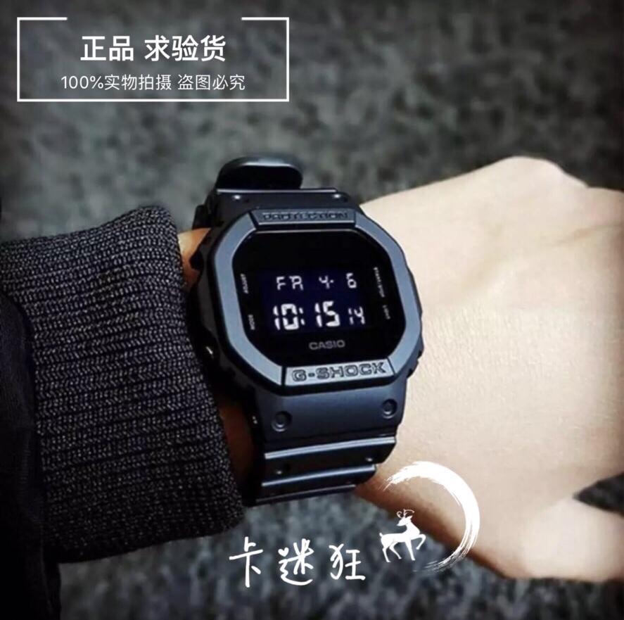 CASIO卡西欧gshock手表方块运动男女电子表DW-5600BB-1 5600BBN