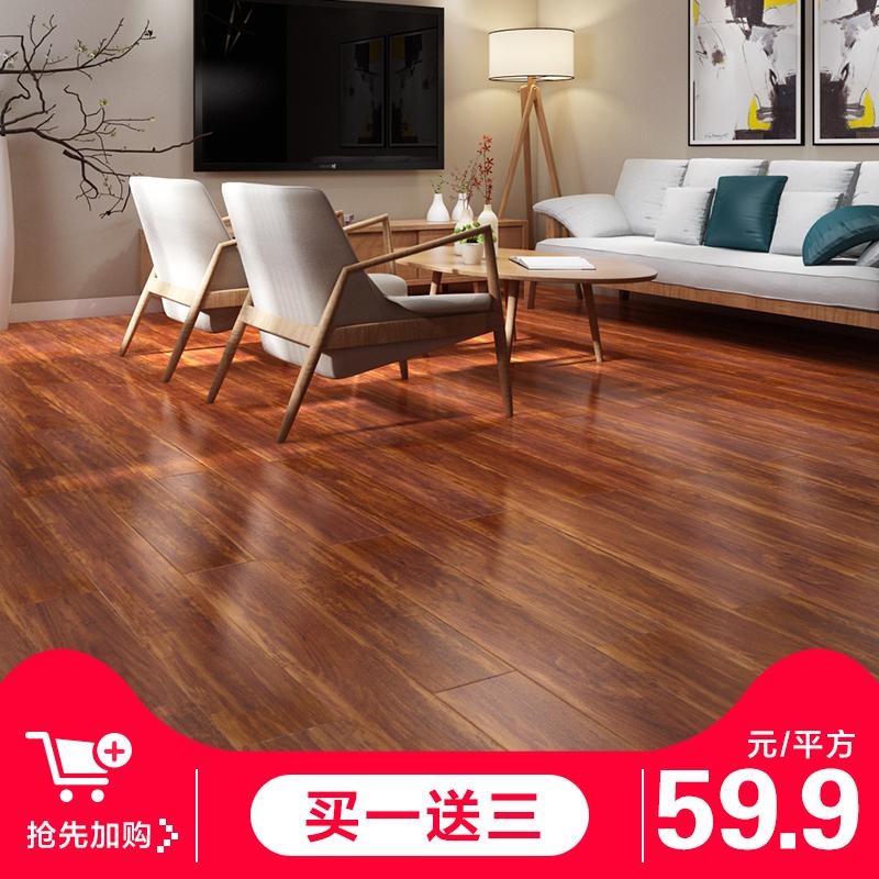 Армированный композитный грунт панель Фабричная прямая домашняя одежда водонепроницаемый Естественный цвет высокая свет хром 12 мм композитная древесина панель