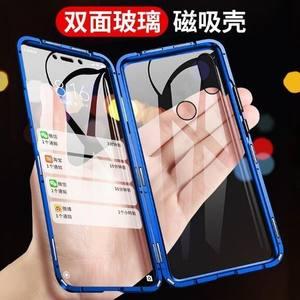 适用双面玻璃小米max3手机壳万磁王6x金属边框全包保护套抖音款男