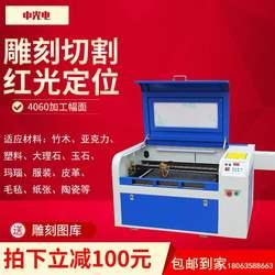 4060小型家用激光打印雕刻机器陶瓷玻璃diy刻字亚克力切割机镭射
